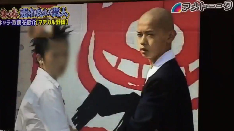 学校に行こうに出場していた野田クリスタルさん