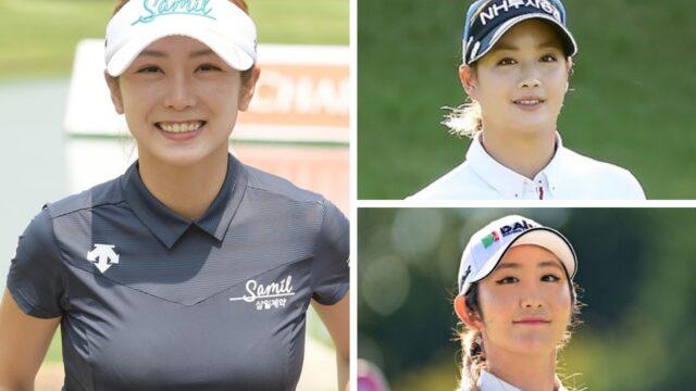 韓国ゴルファー神7