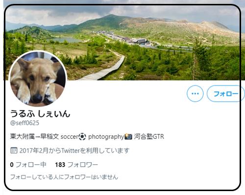 ウルフアロンの弟Twitterアカウント